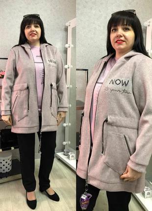 Пальто женское кашемир полупальто