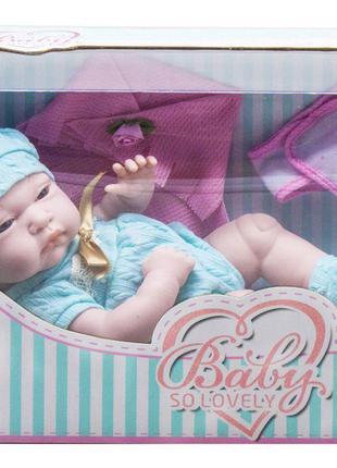 Пупс Baby с аксессуарами, 31 см