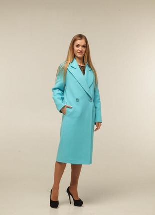Пальто бирюза женское кашемир