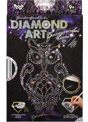 Набор для креативного творчества DIAMOND ART Сова