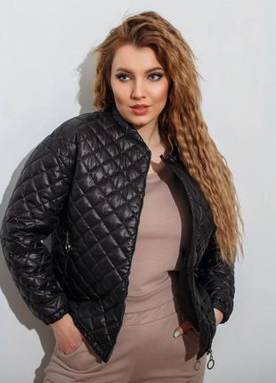 Куртки женские ботал большие размеры
