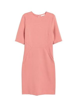 Креповое платье до колена sale
