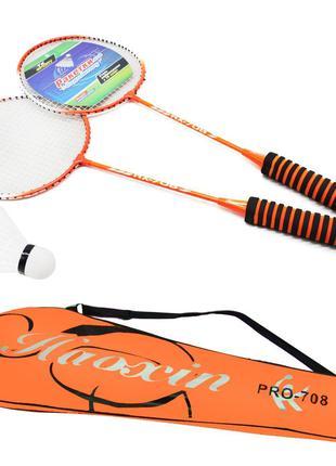 Набор для игры в бадминтон оранжевый
