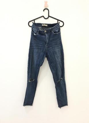 Рваные джинсы  - акция 1+1=3 в подарок 🎁