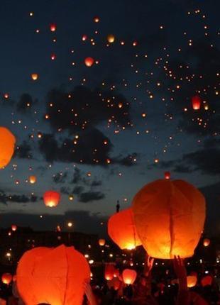 Небесні ліхтарики, Повітряні ліхтарики, китайські літаючі ліхт...