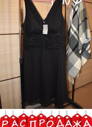Красивейшее шифоновое платье макси, south, большой размер