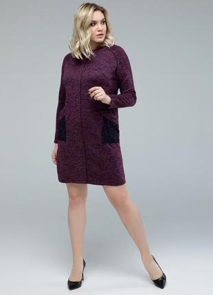 Ангоровое платье цвет бургунди, размер 50, 52, 54, 56, 58, 60