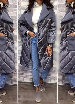 Пальто 858533-3 серый осень