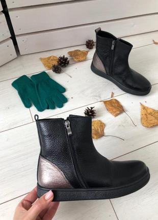Шикарного качества зимние ботинки унисекс 34-35-36-38 размеры