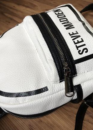 Steve madden рюкзак белый