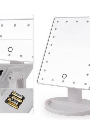 Зеркало косметическое с LED-подсветкой Magic 22 диода USB на стол