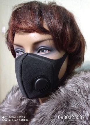 Многоразовая защитная маска с обратным клапаном, Питта, Японская
