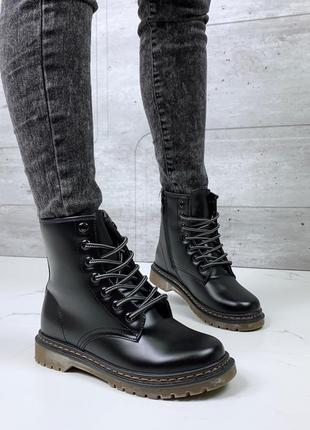 Зимние ботинки мартинсы,высокие ботинки на шнуровке, зимние бо...