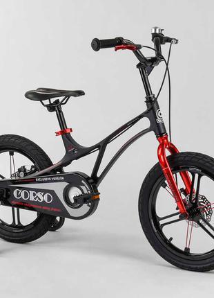 Детский магниевый велосипед 55300, 16 дюймов