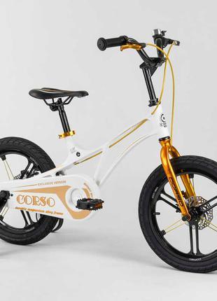 Детский магниевый велосипед 33100, 16 дюймов
