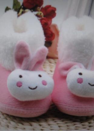 17 первая обувь малыша/ повседневные теплые пинетки/
