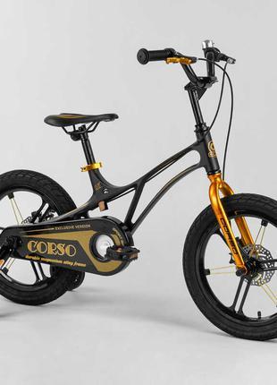 Детский магниевый велосипед 44200, 16 дюймов