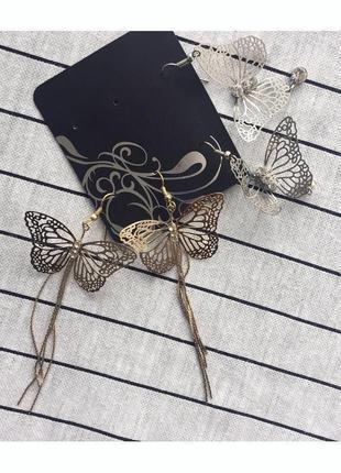 """Набір, комплект красивые серьги """"бабочки"""", сережки, лот."""