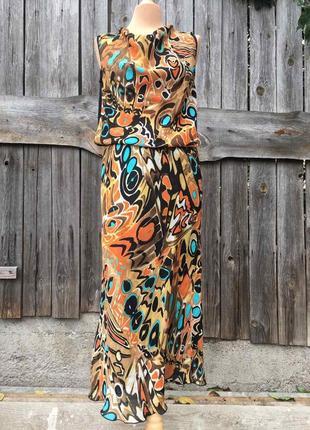 Яркий оригинальный женский костюм майка(блузка)+юбка