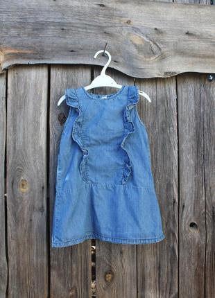 Платье сарафан джинсовый
