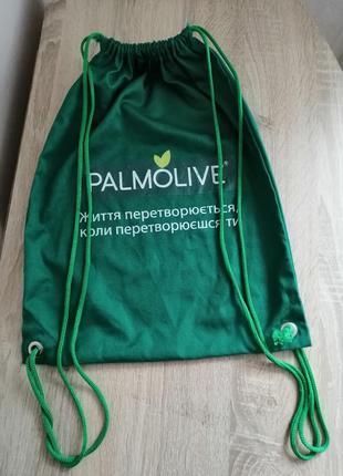 Сумка-рюкзак palmolive
