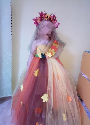 Карнавальний костюм Королева осінь