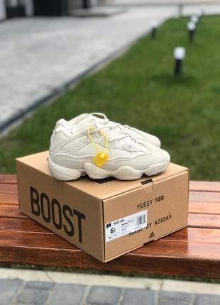 Adidas yeezy boost 500 utility beige женские зимние кроссовки ...