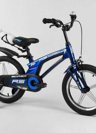 Двухколесный магниевый велосипед 21235, 16 дюймов