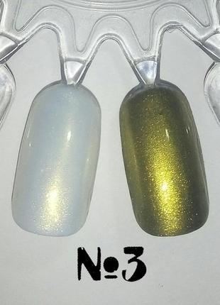 №3 втирка пудра для ногтей жемчужная зеркальная оттенок бронза...