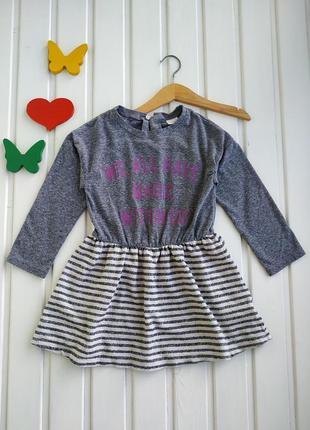 3-4 года, платье, next