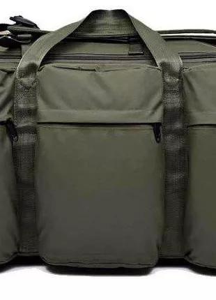 Рюкзак Тактичний, міський, штурмової, військовий рюкзак 90 Л