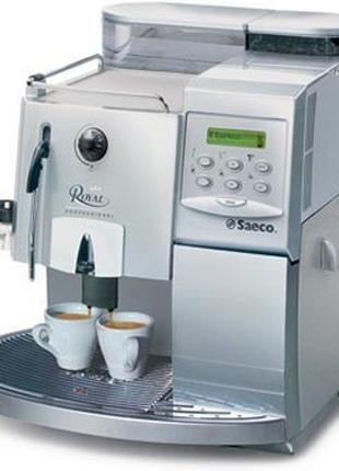 Сервисный центр по ремонту и продаже кофемашин