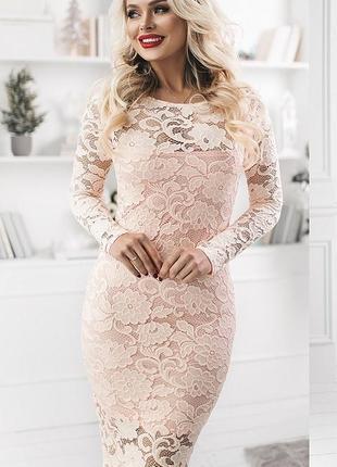 Платье силуетное обтягивающее миди гипюр кружево карандаш пудра