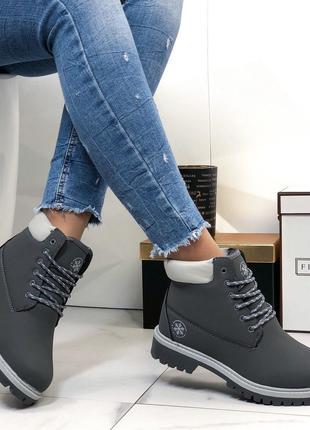 Женские зимние ботинки Timberland серые