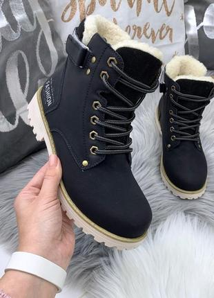 Стильные ботиночи