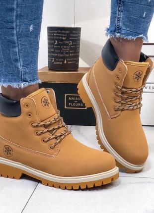 Женские зимние ботинки Timberland Сamel