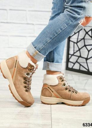 ❤ женские бежевые зимние  ботинки сапоги полусапожки ботильоны...