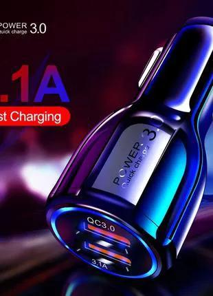 USB 3.1A Qualcomm - Зарядное Устройство в Автомобиль