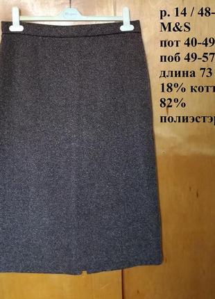 Р 14 / 48-50 стильная демисезонная юбка юбочка спідниця прямая...