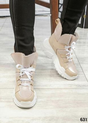 ❤ женские бежевые зимние кожаные ботинки сапоги полусапожки бо...