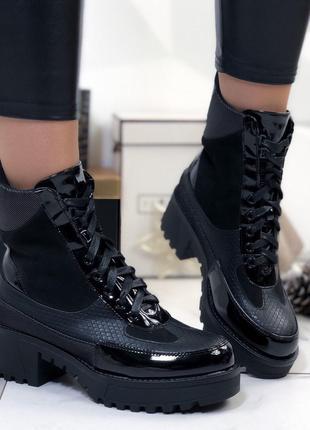 Женские ботинки комбинированные