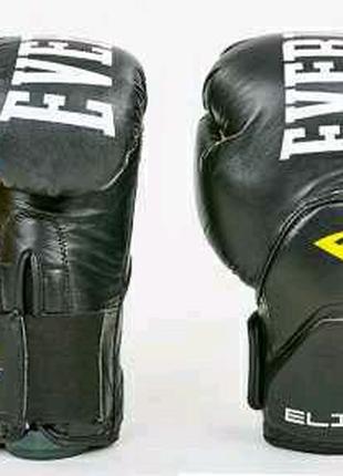 Everlast перчатки для бокса кожаные