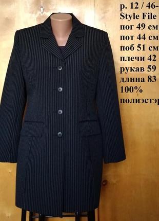 Р 12 / 46-48 стильный фирменный базовый жакет пиджак френч бле...