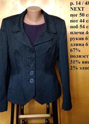 Р 14 / 48-50 стильный фирменный актуальный джинсовый жакет пид...