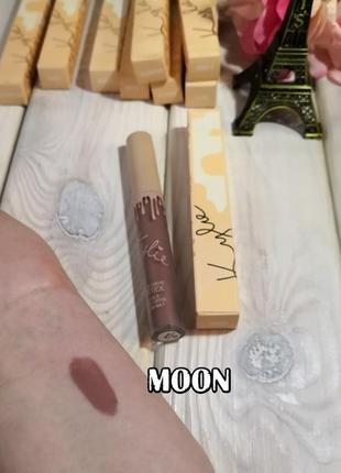 Moon помада матовая кремовая жидкая send me more nude matte