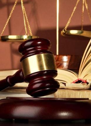 Исковое заявление о расторжении брака (развод)