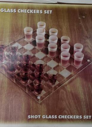 Алкоигра шашки