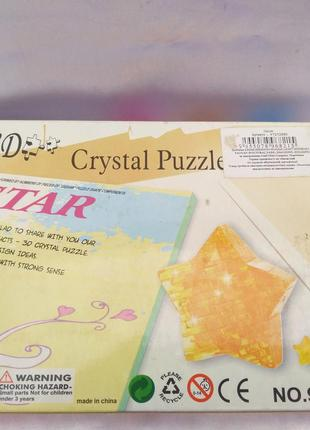 Пазлы 3-d кристалл