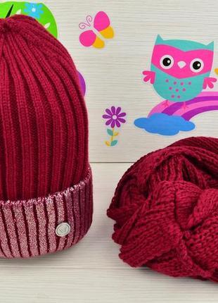 Комплект  зимний для девочки  шапка и хомут