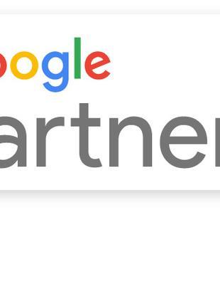 Настройка и Ведение рекламных кампаний в Google Adwords и Янде...